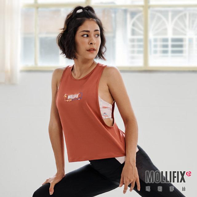 Mollifix 瑪莉菲絲 圓領大挖袖運動背心 (紅棕)