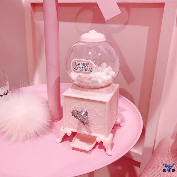 糖果扭糖機存錢罐儲蓄罐 生日送女友閨蜜禮物創意