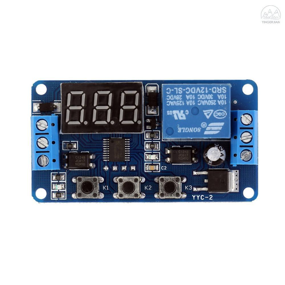 可調觸發延時循環定時吸合接通斷開開關繼電器模塊12V
