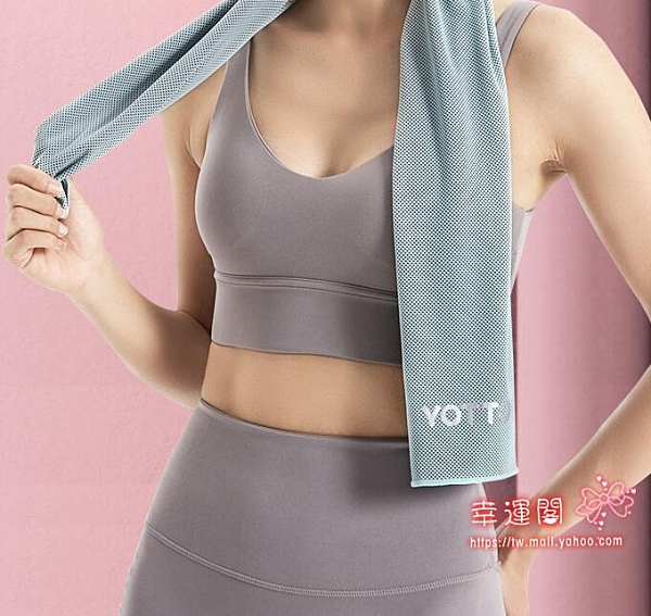運動毛巾 冷感擦汗跑步冰巾女瑜伽速幹擦汗男女跑步便攜冰絲毛巾