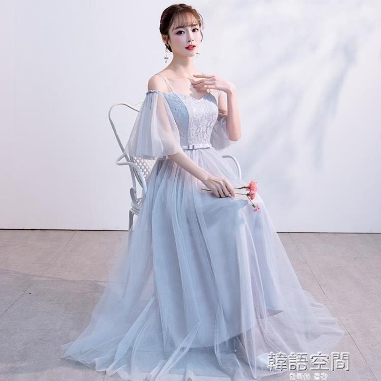 伴娘服長款2021夏季創意ins伴娘團平時可穿簡約大碼仙氣質禮服女   全館八八折