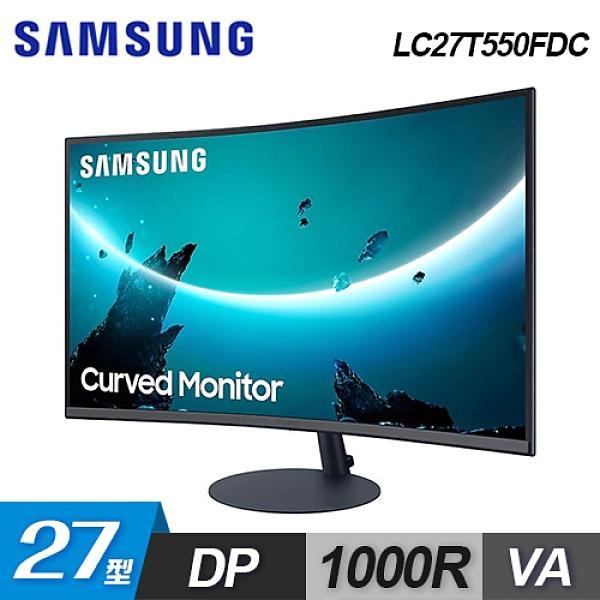 【Samsung 三星】27型 T55 1000R 曲面電競螢幕(LC27T550FDC)  【贈竹炭乾燥包】