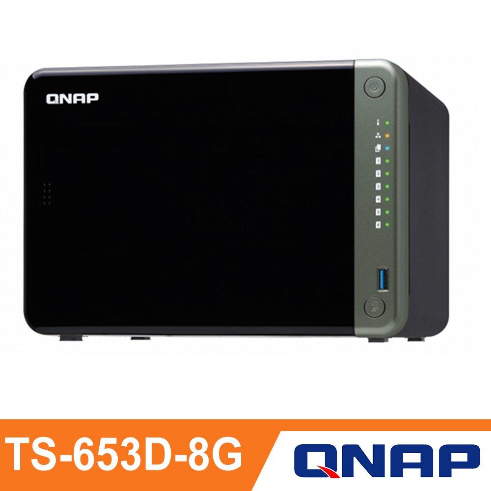 ★快速到貨★【QNAP 威聯通】TS-653D-8G 6Bay NAS 網路儲存伺服器