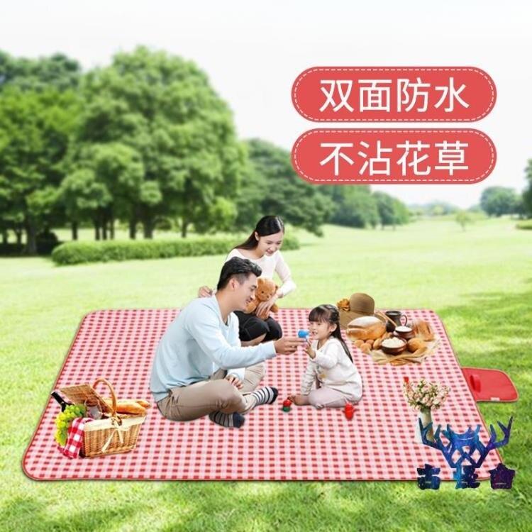 野餐墊戶外便攜可折疊野餐布草坪墊子簡約防草