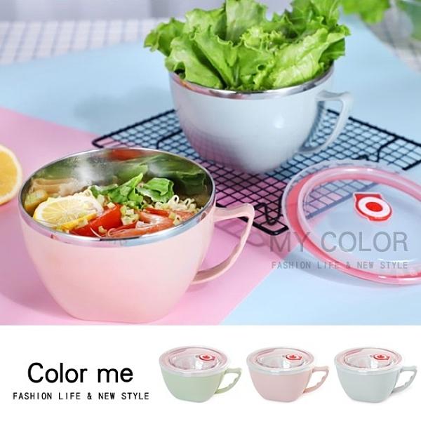 碗 雙層隔熱碗 不鏽鋼碗 保鮮碗 廚房 防燙 304不鏽鋼泡麵碗(900ML)【A028】color me 旗艦店