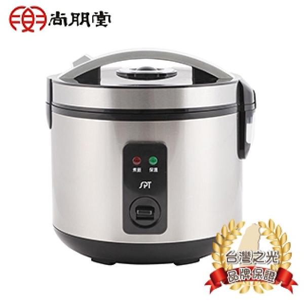 尚朋堂 6人養生厚釜電子鍋SC-NX10C
