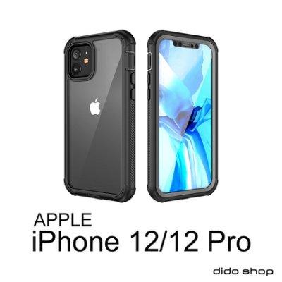 iPhone 12/12 Pro 6.1吋 氣囊防摔手機殼 保護殼(WP089)【預購】