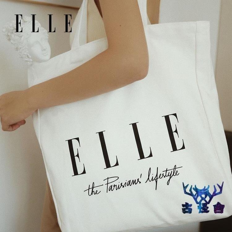 帆布包收納袋收納袋環保購物袋女單肩手提袋簡約個性