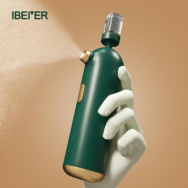 加濕器 手持注氧儀便攜式高壓面部導入補水儀噴霧器家用美容儀【新年禮物】