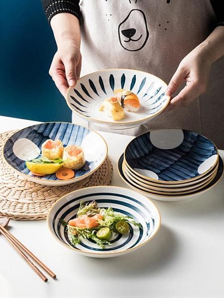 盤子 網紅陶瓷碗盤子家用創意個性盤碗餐具組合菜盤吃飯碗面碗牛排餐盤【快速出貨八折搶購】