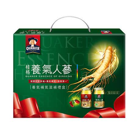 桂格養氣人蔘滋補大禮盒60ml x8入