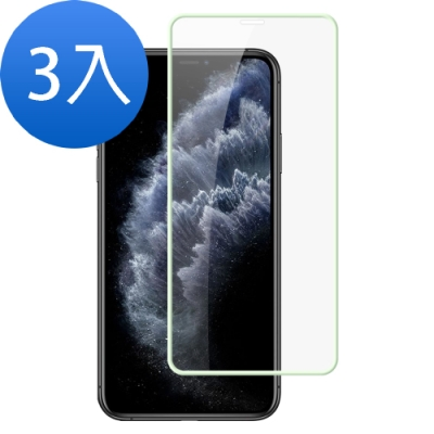 [超值3入組] iPhone 11 保護貼 夜光 軟邊 氣墊 鋼化膜 9H鋼化玻璃膜 手機 保護貼 (iPhone11保護貼 iPhone11鋼化膜 )
