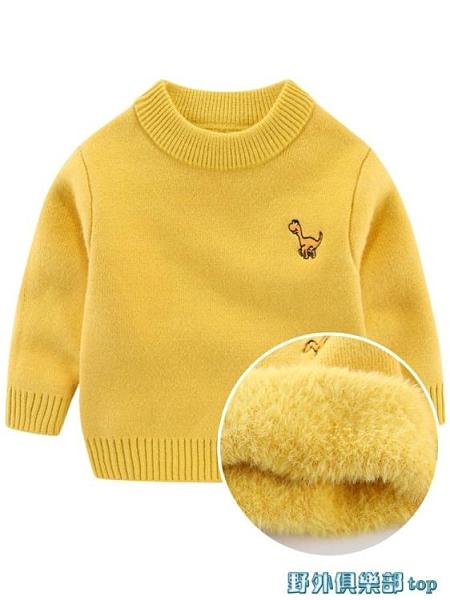 兒童毛衣 兒童打底毛衣韓版洋氣秋冬款加絨一體絨男童女童套頭小童寶寶內搭 快速出貨