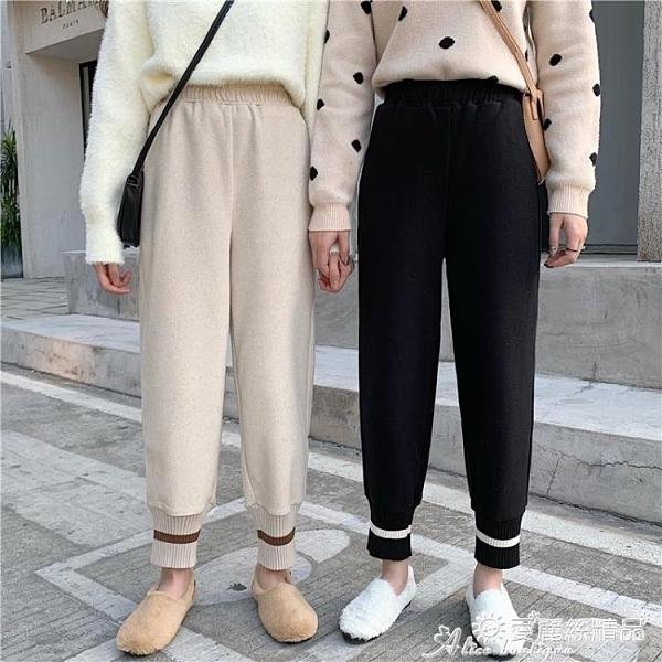 毛呢褲 墜感毛呢褲子女秋冬高腰闊腿九分寬鬆直筒復古奶奶褲蘿卜網紅 愛麗絲