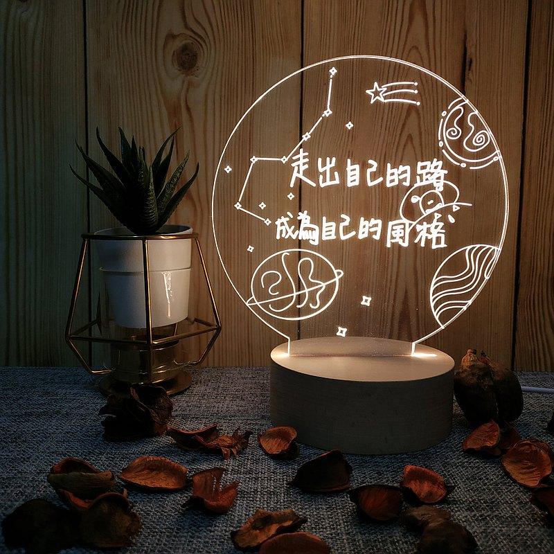 【客製化商品】空間氛圍裝飾品 日常小夜燈-太空之旅