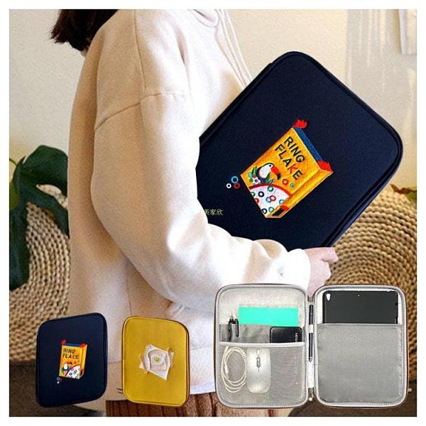 平板電腦收納包適用蘋果ipad10.2寸air3/4保護套10.5pro11寸內膽 快速出貨
