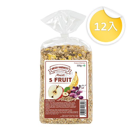 [量販商品] Mega Harvest 什錦榛果穀片  Mega Harvest--5 Fruit Muesli   500g 乙箱 (12入)