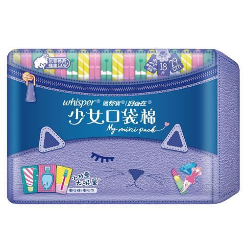 好自在少女口袋衛生棉(淡香棉柔)29cm X18片【愛買】