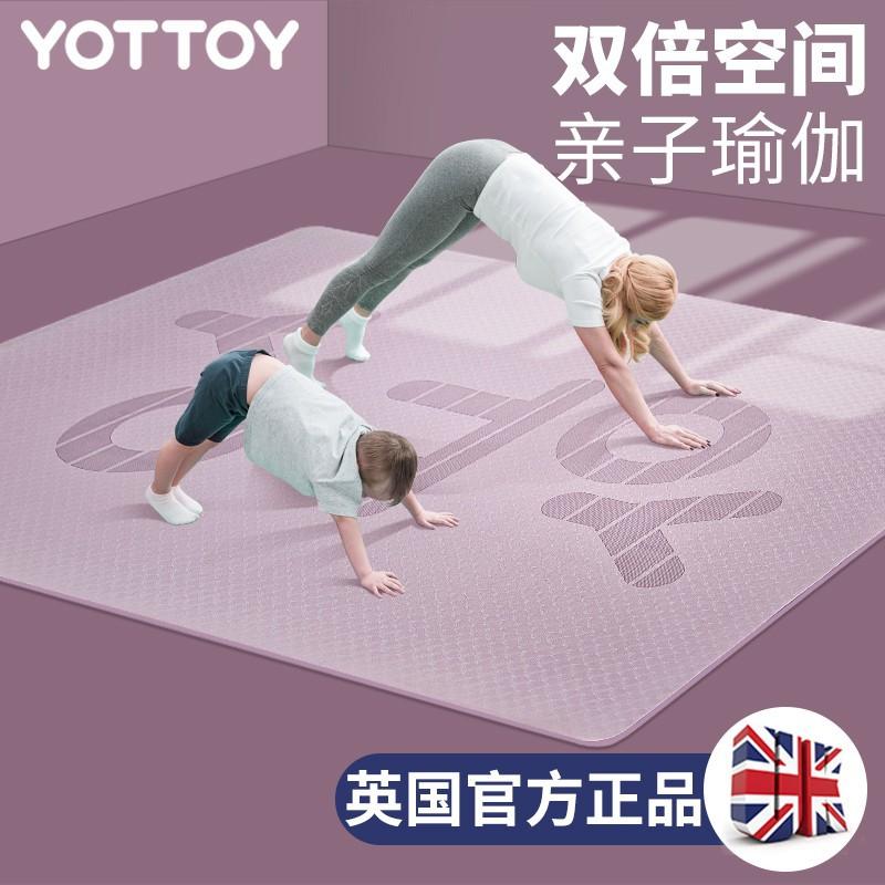 【現貨】【現貨】超大雙人瑜伽墊加厚加寬加長防滑墊子地墊兒童家用舞蹈練功健身墊