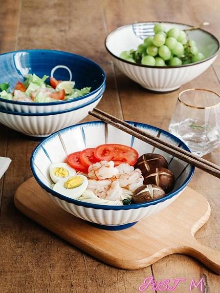 泡麵碗WUXIN家用面碗湯碗大碗單個斗笠碗沙拉碗日式網紅ins拉面碗泡面碗 JUST M