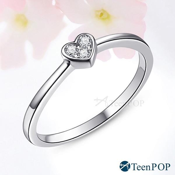 925純銀戒指 ATeenPOP 玩美甜心 尾戒 愛心 生日禮物 閨蜜禮物