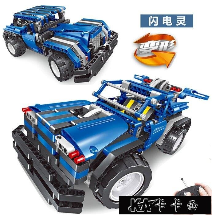 LEGO組裝積木兼容積木拼裝插汽車模型組裝益智玩具男孩6-10-12歲兒童禮物[]