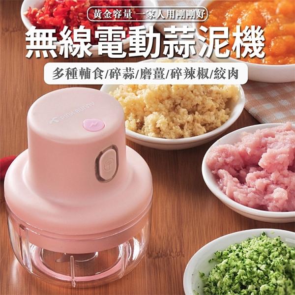 多功能110v輔食機攪拌機 當天可出貨 限時爆款 廚房必備攪拌神器