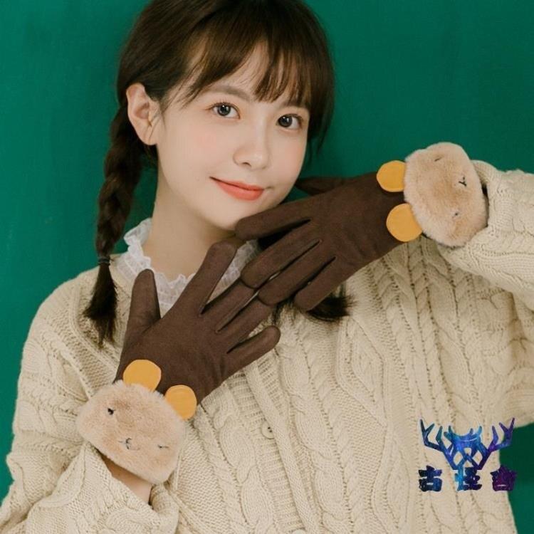 手套秋冬季女加絨加厚保暖麂皮絨手套