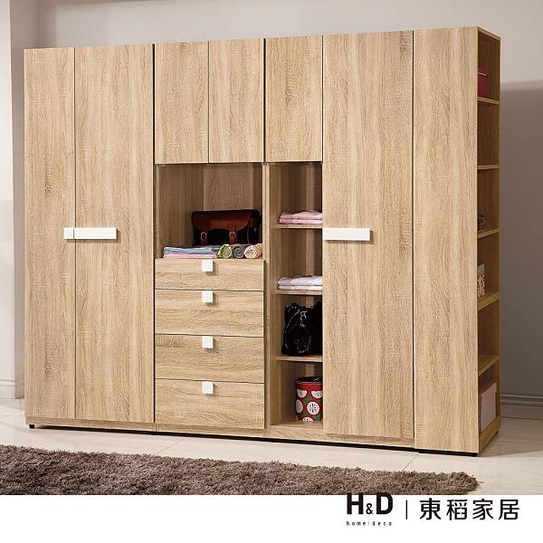 多莉絲8尺組合衣櫃(21JS1/046-4)/H&D東稻家居