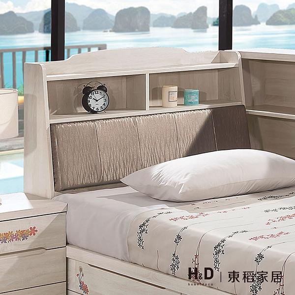 瑪奇朵3.5尺床頭箱(21JS1/011-6)/H&D東稻家居