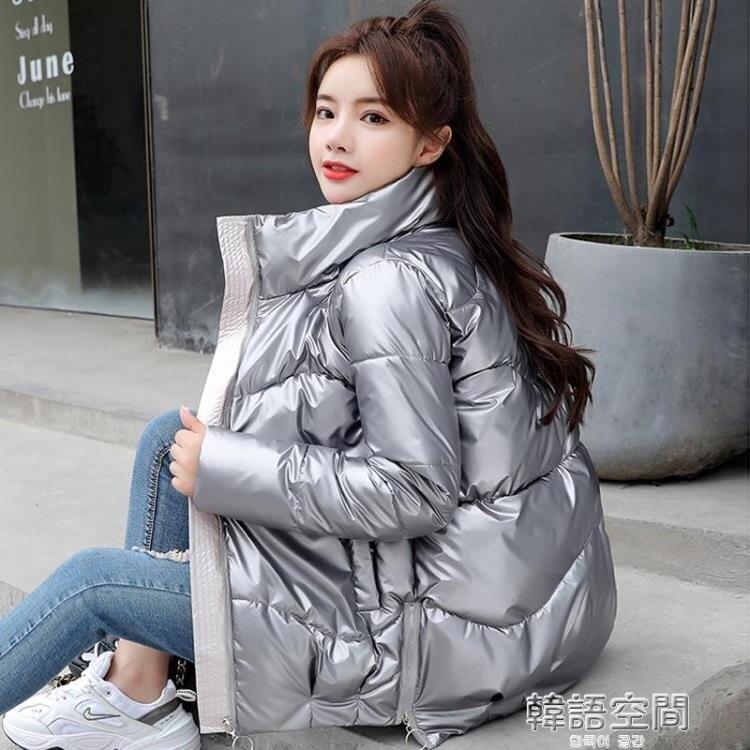 2020年冬裝新款修身羽絨棉服女時尚立領小個子亮面加厚小棉襖外套   全館八八折