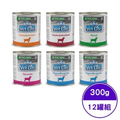 義大利Vet Life法米納-獸醫寵愛天然犬用處方罐頭系列 300g (12罐組)