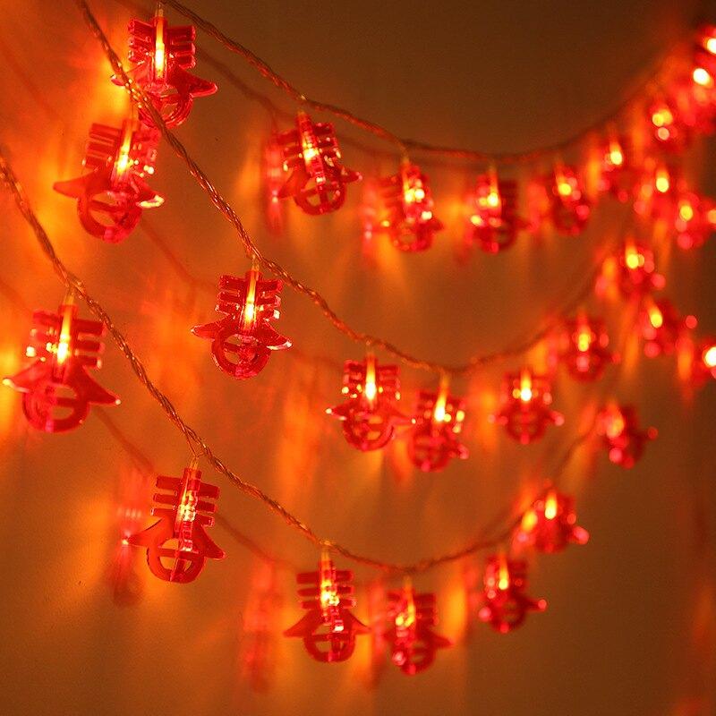 led春字掛件燈串閃燈串燈滿天星春節裝飾掛件家用過年新年裝飾燈  年貨節【年終鉅惠】