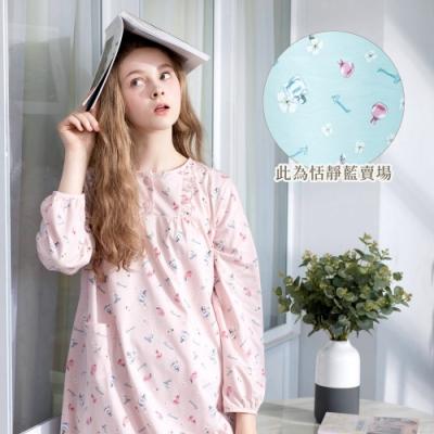 RoseMaid羅絲美-香水情緣半開釦長袖洋裝睡衣(恬靜藍)