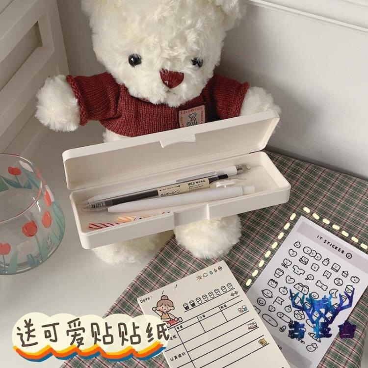文具收納白色塑料鉛筆盒日系奶油學生辦公簡約分類