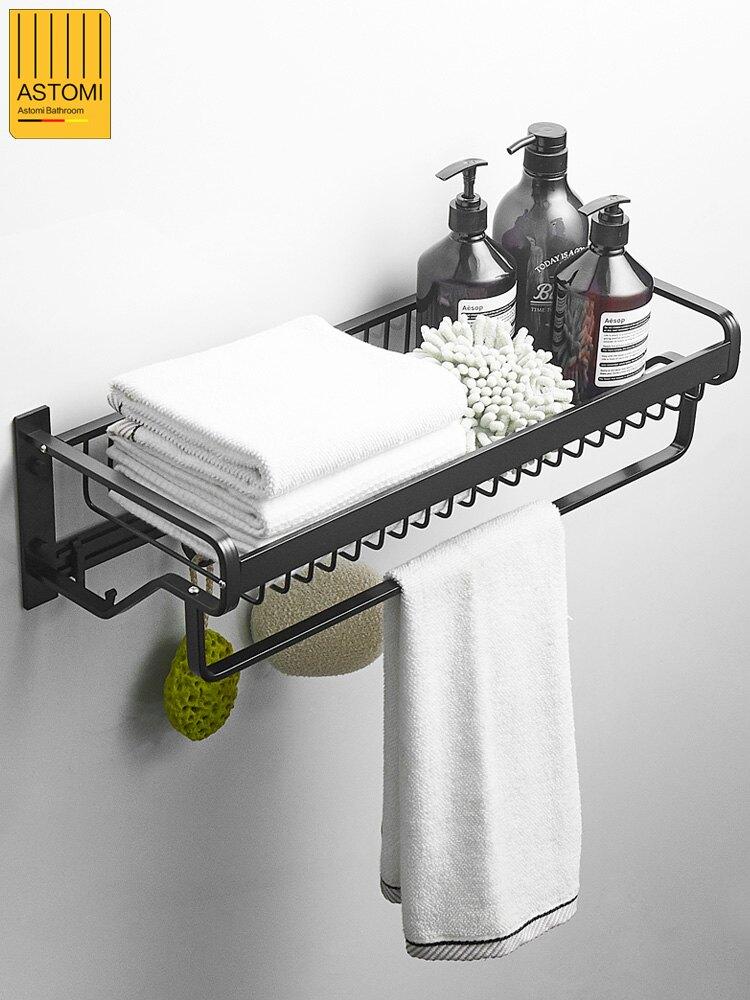 浴巾架 衛生間毛巾架免打孔浴室網籃掛架廁所壁掛黑色浴巾架衛浴置物架『J10365』
