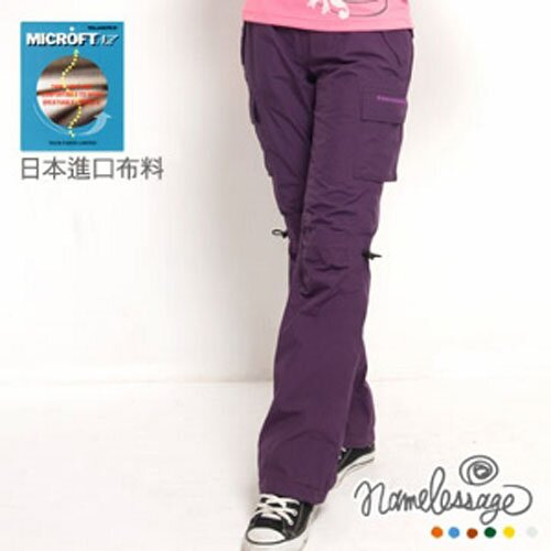 【NLG無名世代】女款防水長褲 NLG22W06