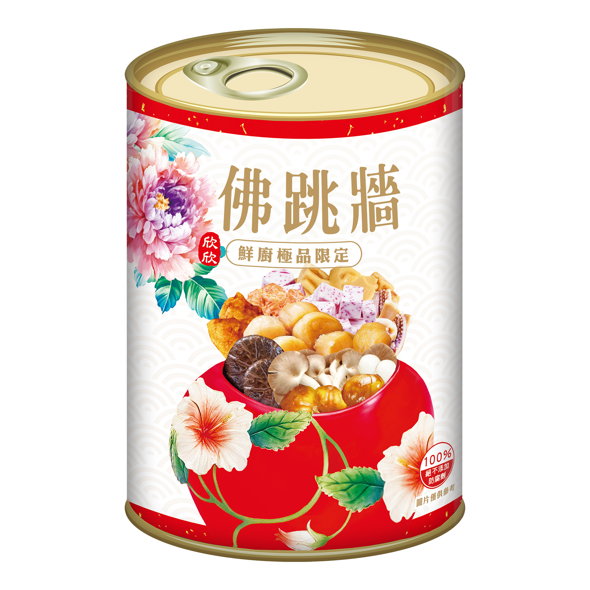 【鮮廚】佛跳牆(單罐/1000g) / 年菜系列