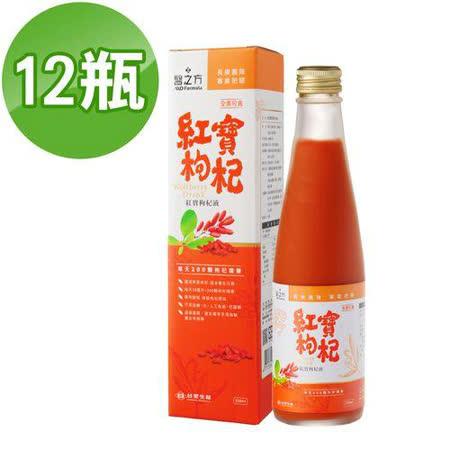 台塑生醫 紅寶枸杞飲(250ml) 12瓶/組