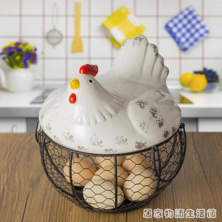 陶瓷雞蛋籃水果籃大蒜土豆雜物藍陶瓷廚房裝飾創意母雞收納鐵編籃 年終慶典限時搶購