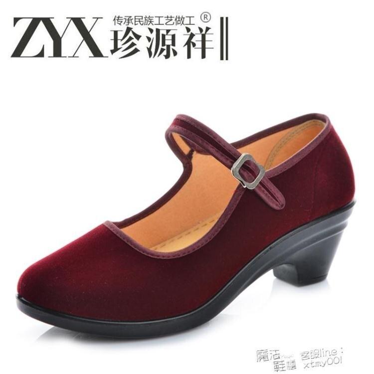 珍源祥老北京布鞋女工作鞋黑粗跟中跟單鞋紅色禮儀酒店廣場舞女鞋 喜迎新春