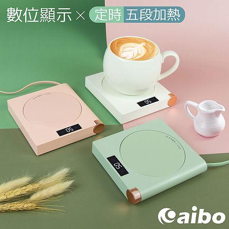 升級版 USB 數位顯示 定時/五段加熱 恆溫暖杯墊【APP搶購】粉綠