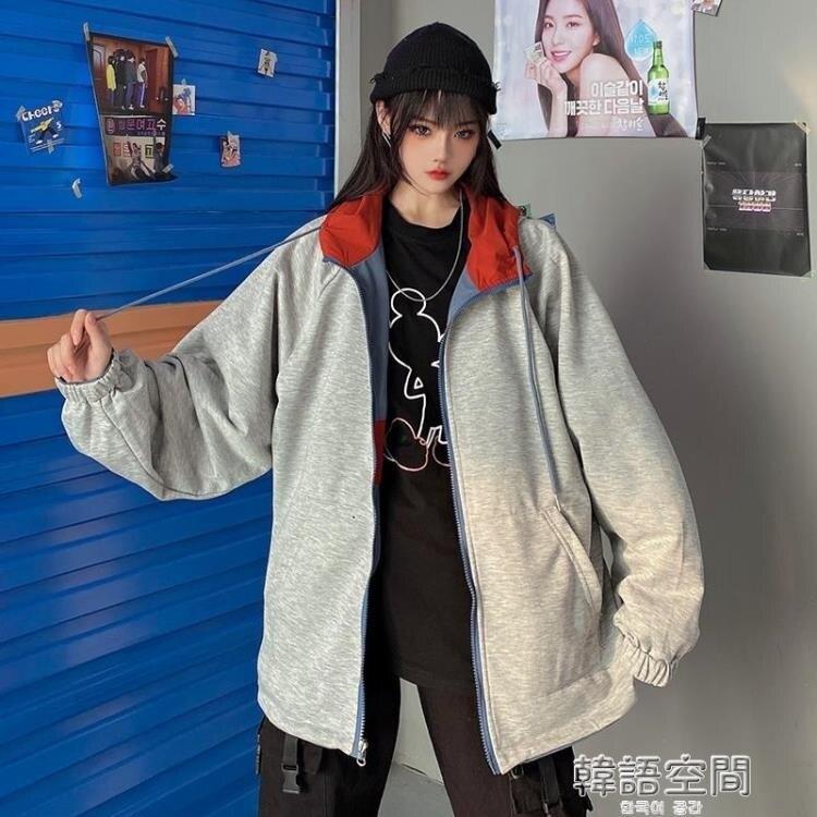 秋冬2020新款韓版ins港風寬鬆休閒炸街工裝棒球服兩面穿外套女潮   全館八八折