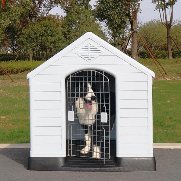 室外狗窩防雨狗房子冬季保暖四季通用大型犬戶外防水寵物狗籠貓屋