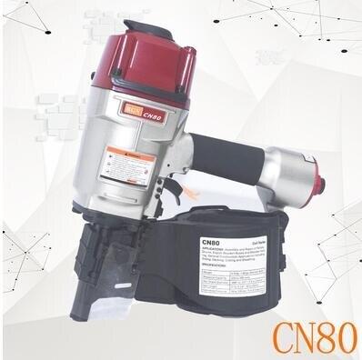 卷釘槍 CN80 氣釘槍射釘槍木託盤木工工具