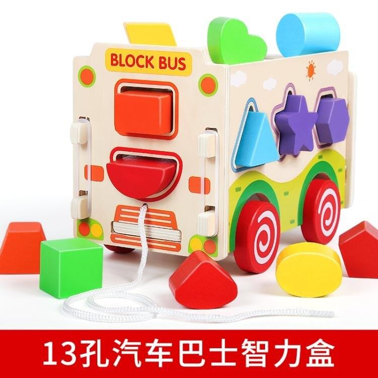 兒童積木 寶寶積木玩具0-1-2歲3兒童童男孩女孩力木頭拼裝兒童早教 家家百貨