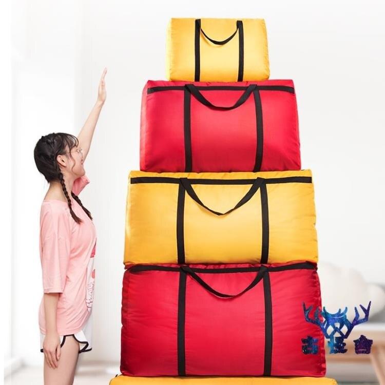 帆布收納袋超大容量打包袋行李袋子蛇皮口袋簡約