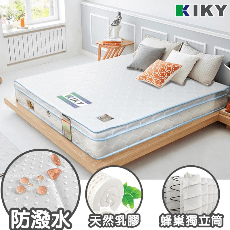 【KIKY】3M防潑水+10mm乳膠+蜂巢式獨立筒床墊-單人加大3.5尺(熱銷床