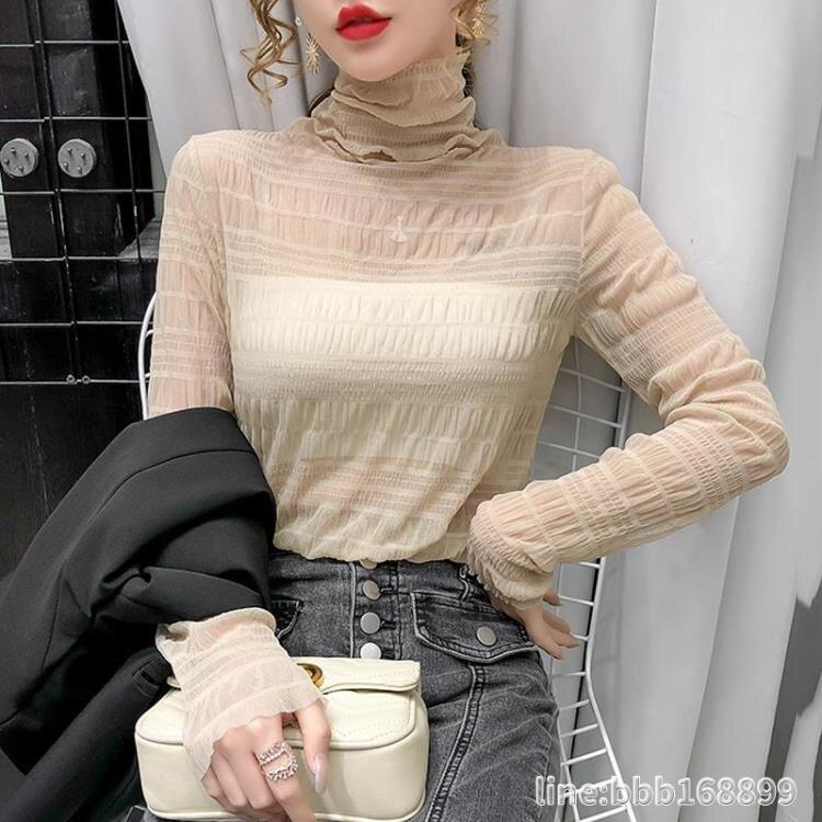 夯貨下殺~蕾絲打底衫 堆堆高領網紗蕾絲打底衫內搭新款秋季上衣女ins氣質性感小衫-盛行華爾街