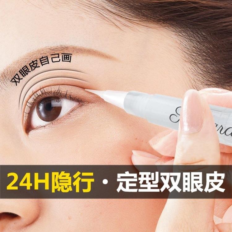雙眼皮貼小紅書爆款韓式雙眼皮定型霜持久隱形自然無痕雙眼皮貼女大眼神器